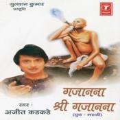 Gajanana Shree Gajanana Songs