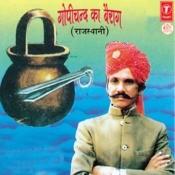 Gopichand Ka Bairag Songs