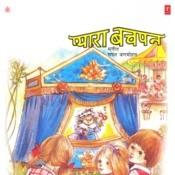 Pyara Bachpan Songs