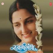 Rajnigandha Songs