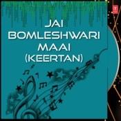 Jai Bomleshwari Maai Songs