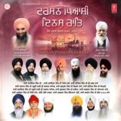 Anand Sahib Song