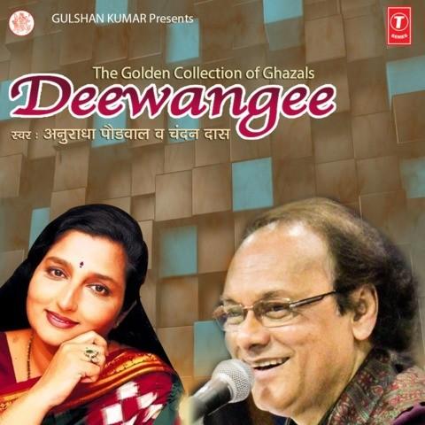 Deewangee-The Golden Collection Of Ghazals Songs Download: Deewangee