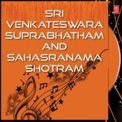 Sri Venkateswara Sahasra Nama Sthotram Song