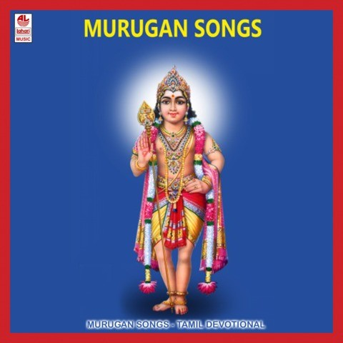 Murugan Songs Songs Download: Murugan Songs MP3 Tamil Songs