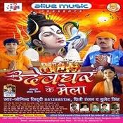 Humse Na Bhangiya Pisai Song