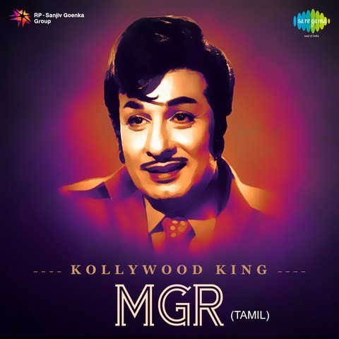 mgr hits video songs download