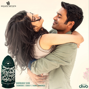 Enai Noki Paayum Thota Darbuka Siva Full Mp3 Song