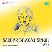 Bhagat Singh Songs
