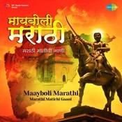 Majhya Marathichi Song
