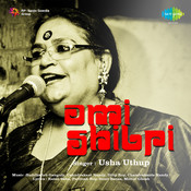 Ami Shilpi Songs