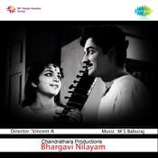 Bhargavi Nilayam Songs