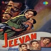 Jeevan Songs