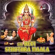 Sri Devi Sthothra Maala Songs