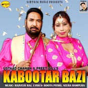 Kabootar Bazi Songs Download: Kabootar Bazi MP3 Punjabi