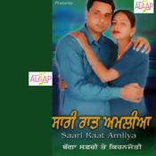 Sari Raat Amlia Songs