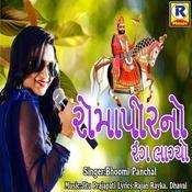 Ramapir No Rang Lagyo Songs