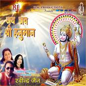 Sagar Par Se Sita Ka Song