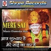 Om Sai Nath Song