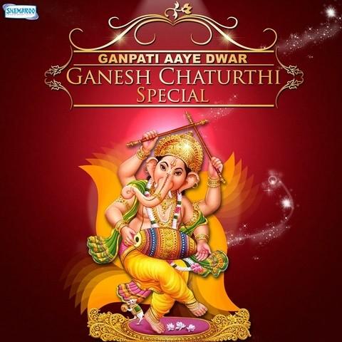 Ganesh Chaturthi Songs (Mp3 DJ Songs Remix) Ganpati Songs Free Download