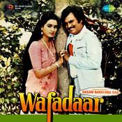 Wafadaar Songs