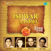 Ishwar Aastha Vol 1 Songs