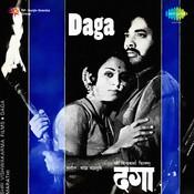 Daga Songs