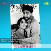 Sakshatkara Songs