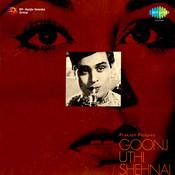 Goonj Uthi Shehnai Songs