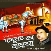 Kabootar Ka Vakya Songs