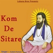 Kom De Sitare Songs