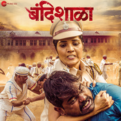 Bandishala Amitraj Full Mp3 Song
