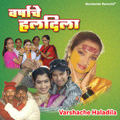 Varshache Haladila Songs