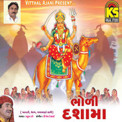 Bholi Dashama Songs