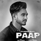 Paap Gag Studioz Full Mp3 Song