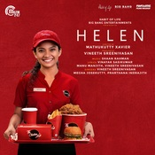Helen Shaan Rahman Full Mp3 Song