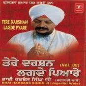 Tere Darshan Lagde Pyare Songs
