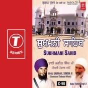 Sukhmani Sahib Song