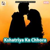 Devghar Me Dhaba Song
