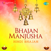 Bhajan Manjusha Songs