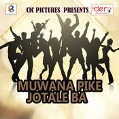 Muwana Pike Jotale Ba Song