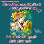 Apna Lal Mohe Dikha De Re Maiya Song