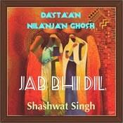 Jab Bhi Dil (Dastaan) Song