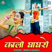Kalo Ghaghro Song