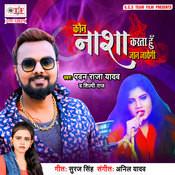 Kaun Nasha Karta Hu Jaan Jayegi Song