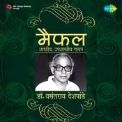 Maifal - Dr Vasantrao Deshpande Cd 1 Songs