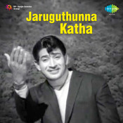 Jaruguthunna Katha Songs