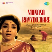 Manasa Kavvinchake Songs