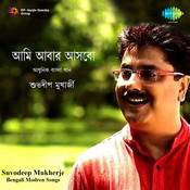 Modern Songs By Suvodeep Mukherjee  Songs