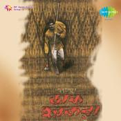 Dak Harkara Songs